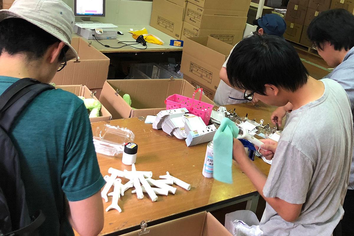 若者支援シェアハウス「人おこし」|内海製作所